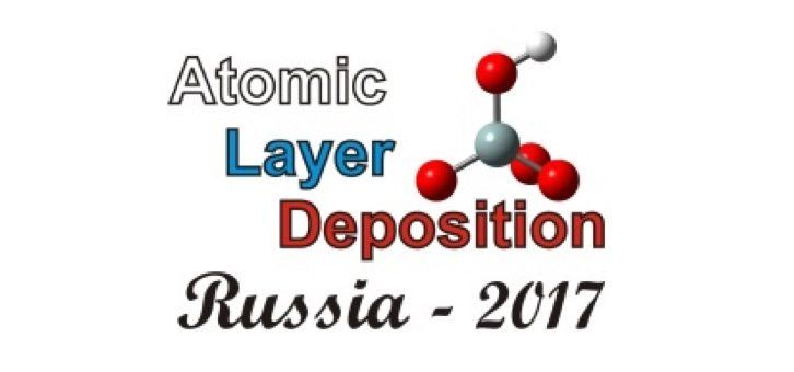 Atomic Layer Deposition: Russia – 2017