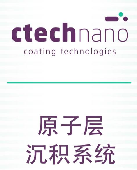 CTECHNANO LANDS IN CHINA